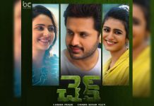 Check movie 2 days Box Office Collections