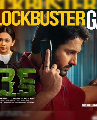 Check movie Collections on first day