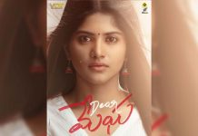 Dear Megha First Look: Megha Akash sheds tear from right eye
