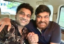 Devi Sri Prasad This mega gift and letter from Chiranjeevi
