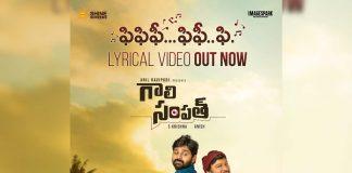 Gaali Sampath Fififee Fifeefee song lyrical - crazy Dad creates problems