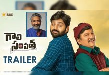 Gaali Sampath trailer review