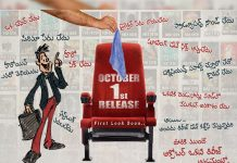 Gopichand - Maruthi's film release date locked