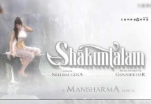 Samantha Shaakuntalam journey to begin from 20th March
