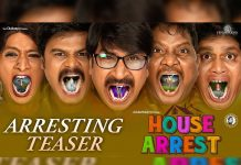 House Arrest teaser review