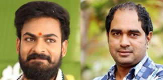 Interesting title locked for Vaishnav Tej and Krish film