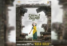 It's time for Sai Pallavi Kolu Kolu
