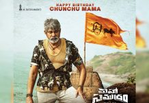 Maha Samudram First Look: Jagapathi Babu as Chunchu Mama