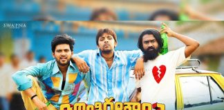 Jathi Ratnalu teaser Review: Fun Filled