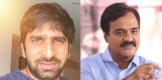 Krack Non-payment issue: Gopichand Malineni complaint against Producer Madhu