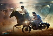 Lyca productions bags RRR Tamilnadu Theatrical rights