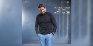 Mosagallu trailer on 25th February