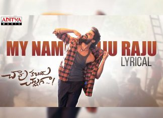 My Name Iju Raju from Chaavu Kaburu Challaga: Interesting and catchy