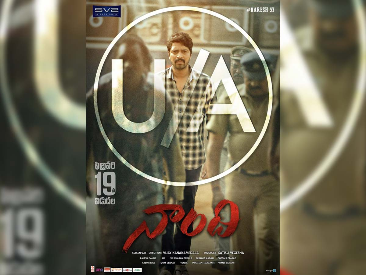 Naandhi 5 Days Box office Collections