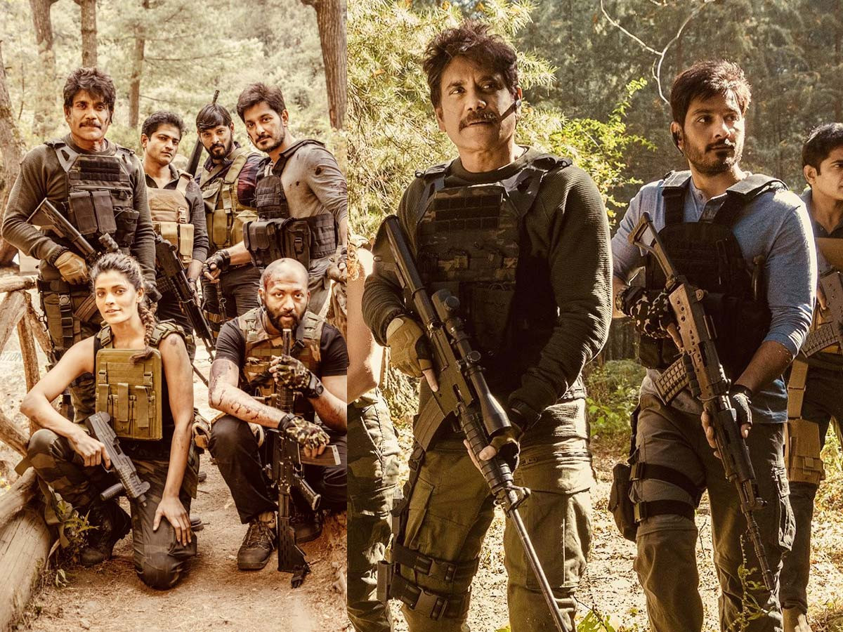 Nagarjuna upset with Wild Dog run time