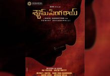 Nani Shyam Singha Roy first look on 24th Feb