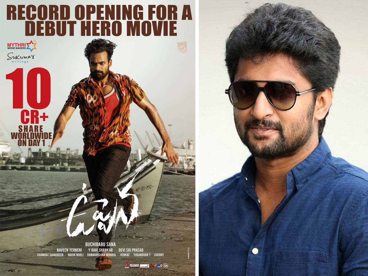 Nani hosts special screening of Uppena for Krithi Shetty
