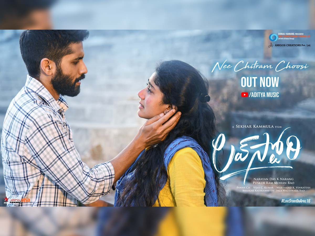 Nee Chitram Choosi from Love Story :  Emotional song
