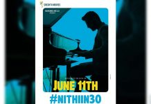 Nithiin and Tamannah Bhatia Andhadhun remake locks release date