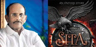 Now it's turn of KV Vijayendra Prasad to script Sita-  The Incarnation