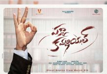 Official: Gopichand and Maruthi film title