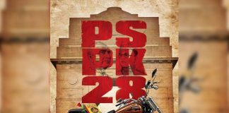 #PSPK28 to start from June!