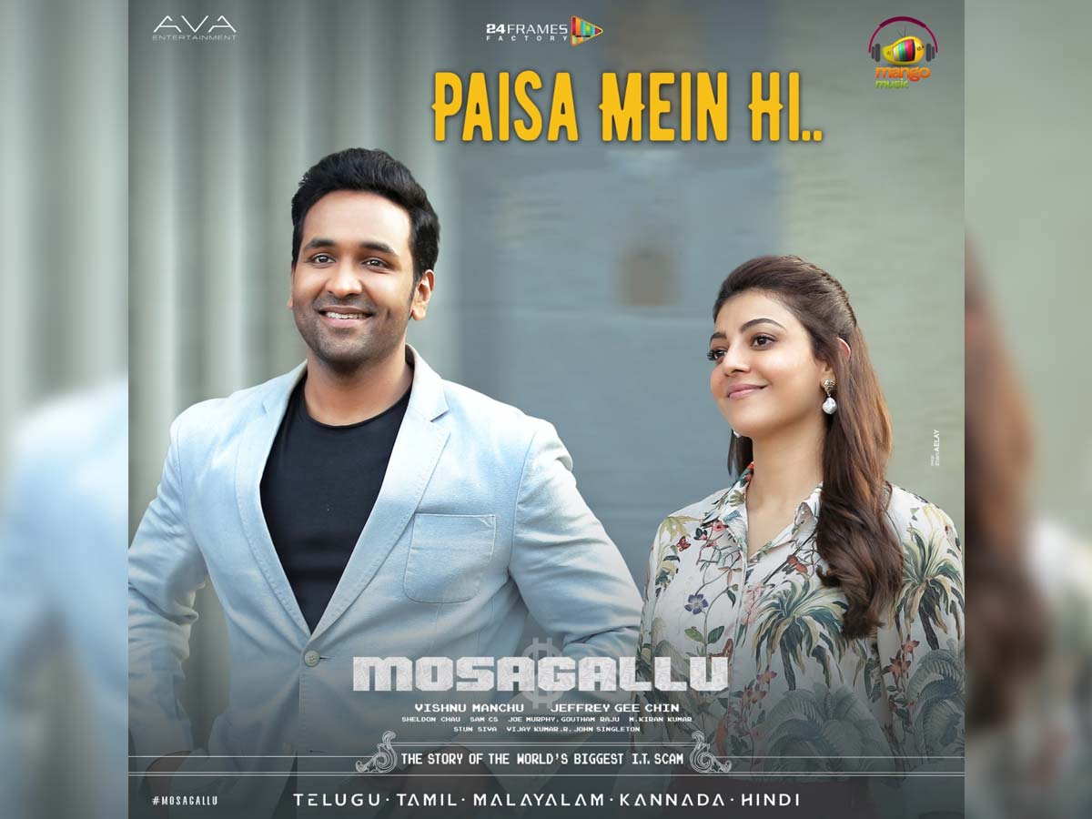 Paisa Mein Hisong from Mosagallu Song out