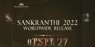 Pawan Kalyan and Krish film lock release date