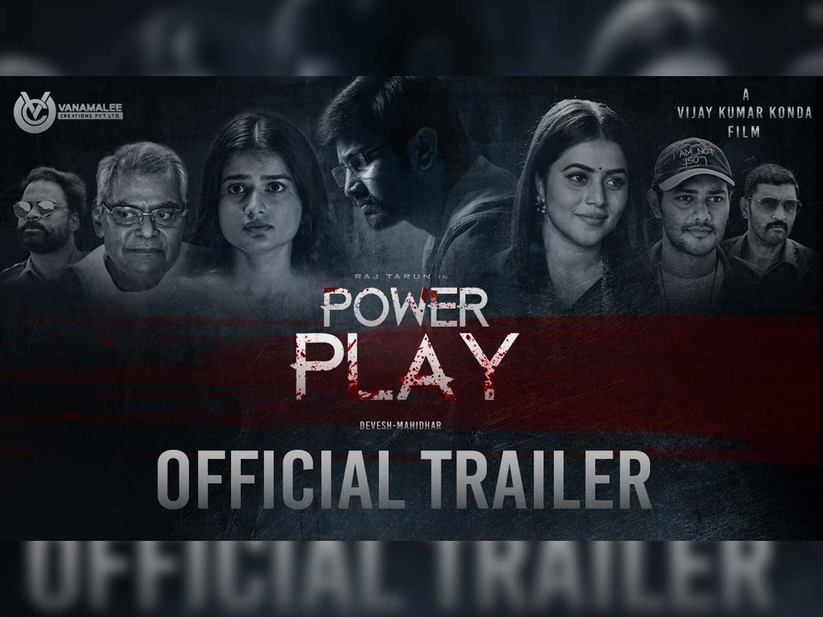 Power Play teaser promises thrilling elements