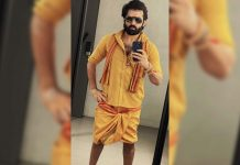 Ram Pothineni devotional look