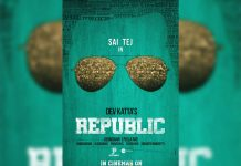 Sai Dharam Tej chooses safe slot: Announces Republic release date
