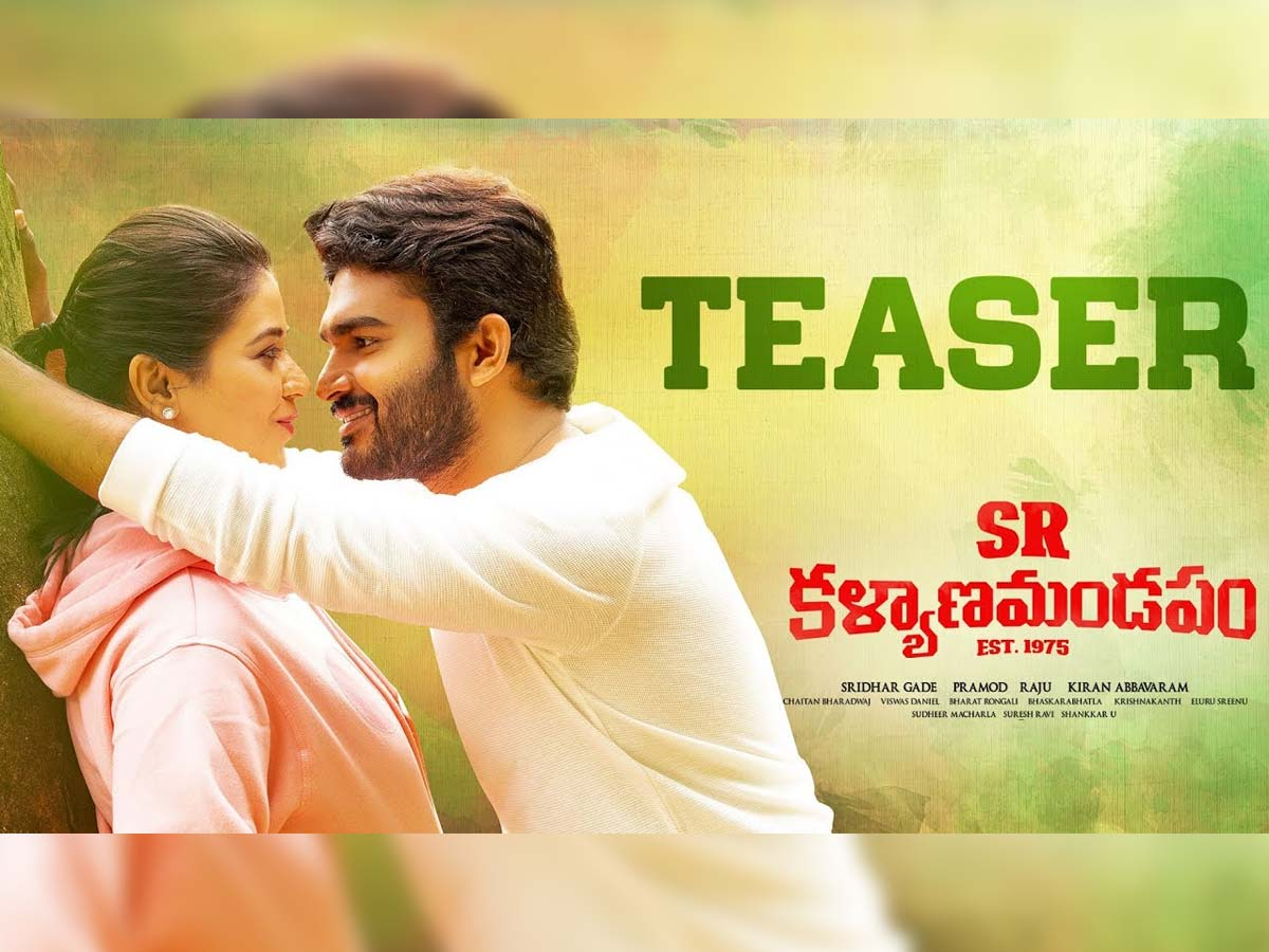SR Kalyanamandapam teaser is quirky and funny