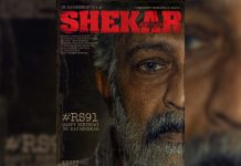 Sekhar First look:  Dr Rajasekhar sports grey beard
