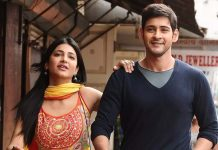 Shruti Haasan: Mahesh Babu is very graceful and poised