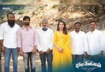 Sree Vishnu's next titled Bhala Thandanana