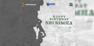 Sri Simha Koduri Bhaag Saale First Look