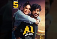 Sundeep Kishan A1 Express release date locked