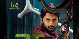 Tamilrockers leaks full movie Check