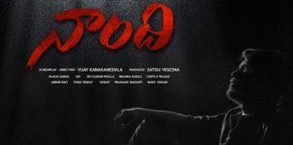 Tamilrockersleaks full movie Naandhi
