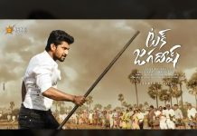 Tuck Jagadish Motion poster Nani carrying shovel