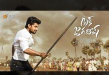 Tuck Jagadish Motion poster Nani carrying shovel