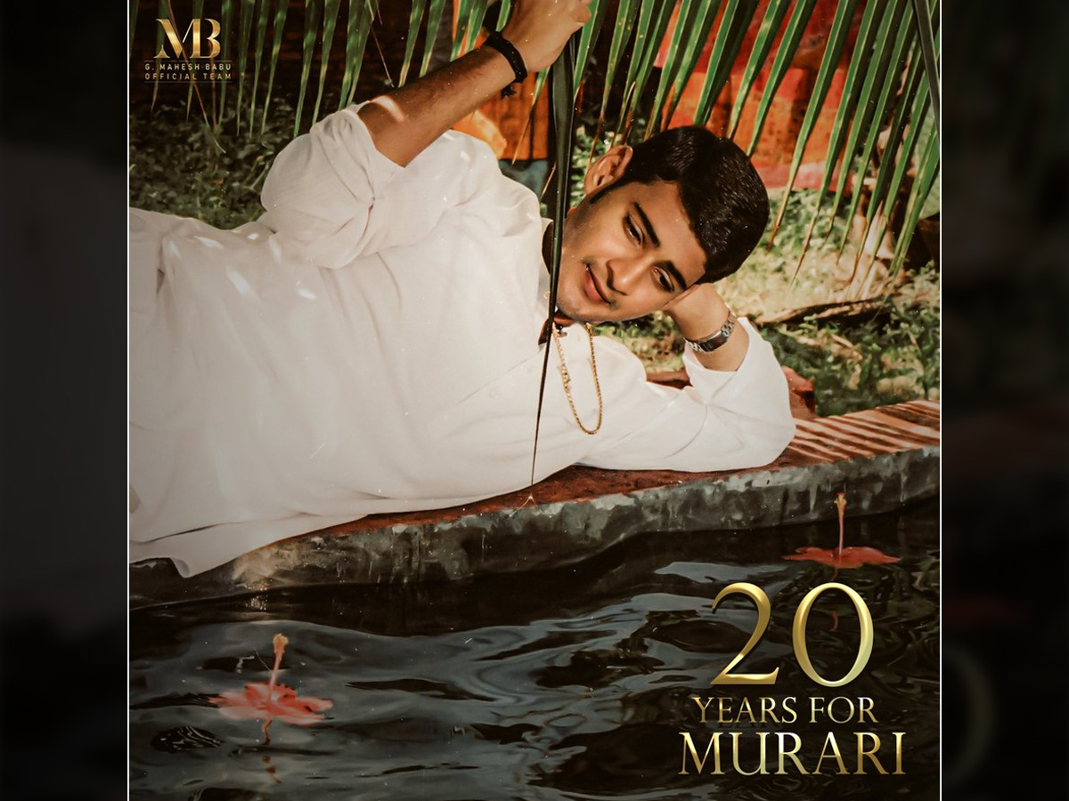 Two decades for Mahesh Babu Murari