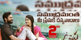 Uppena 2 weeks Worldwide Collections