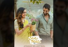 Varudu Kavalenu digital and satellite rights sold for fancy amount