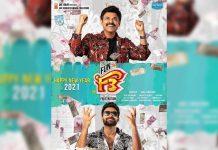 Venkatesh and Varun Tej F3 story revealed