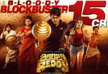 Zombie Reddy 2 Weeks Box Office collections