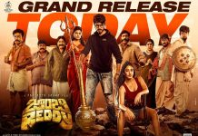 Zombie Reddy First Day APTS box office Collections