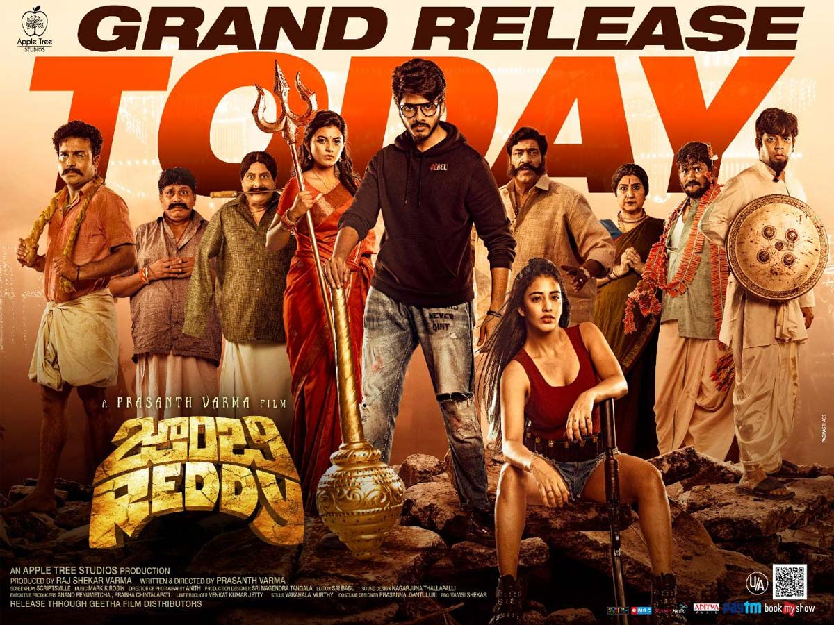Zombie Reddy Day 2 Box Office Collections - tollywood - Tollywood