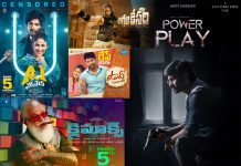14 movies to release this Friday