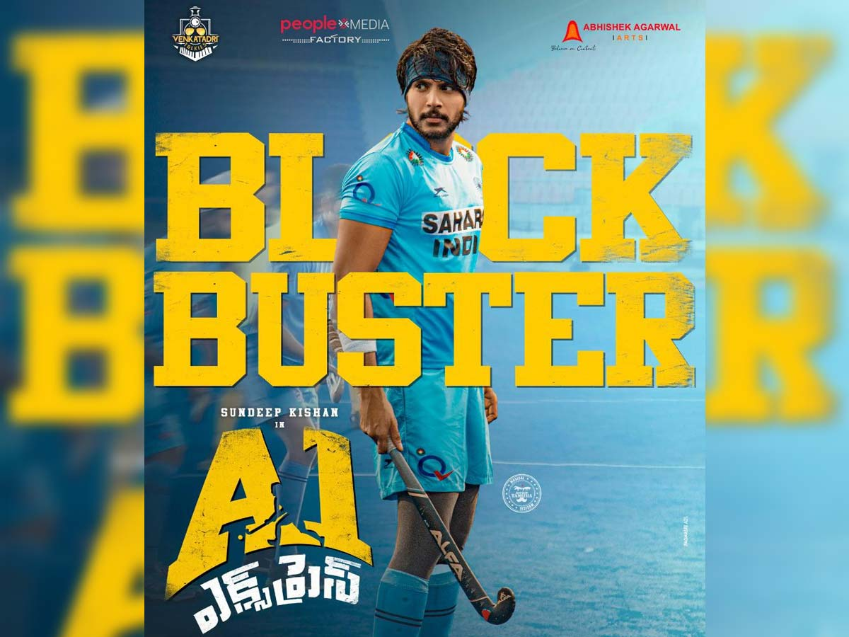 A1 Express First day Box Office Collections